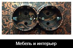 Детали иммерсионная печать аква печать во Владимире мебель