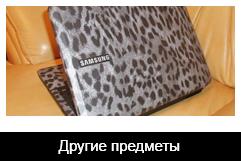 Иммерсионная печать и аква печать во Владимире
